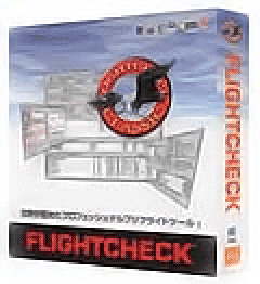 20131122-markzware-FlightCheck-03