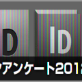 20121208-Twitter-Cards-PNG8bit-サムネイル-03
