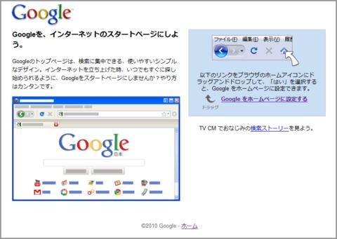 Firefoxでホームページ(スタートページ)を設定する簡単な方法(via ...